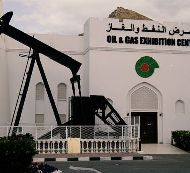 Oil pumpjack in the petroleum development in Oman