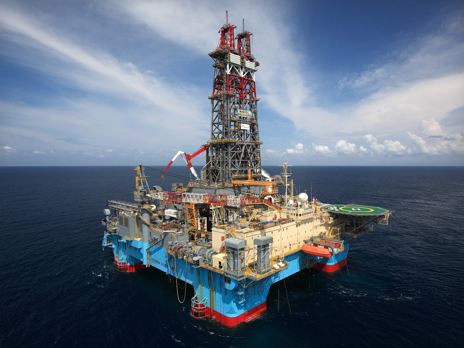 Kosmos Energy Oil Rig